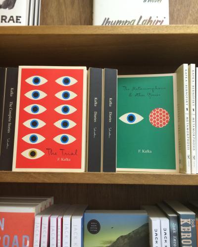 P-books w Cieszynie